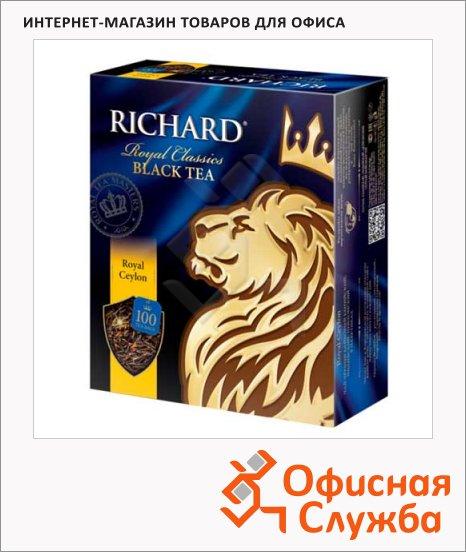 фото: Чай Richard Royal Ceylon черный, 100 пакетиков