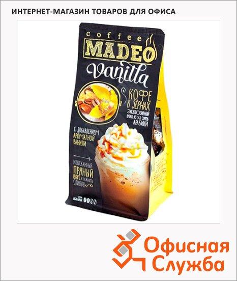 Кофе в зернах Madeo Vanilla 200г, пачка