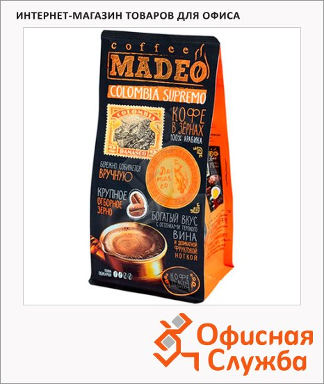 Кофе в зернах Madeo Colombia Supremo Damasco 200г, пачка