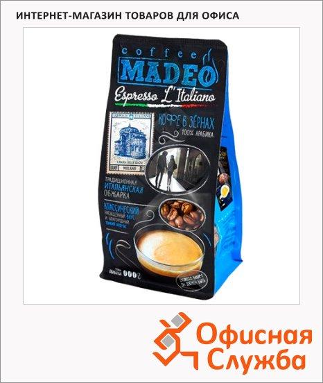 Кофе в зернах Madeo Espresso Italiano 200г, пачка