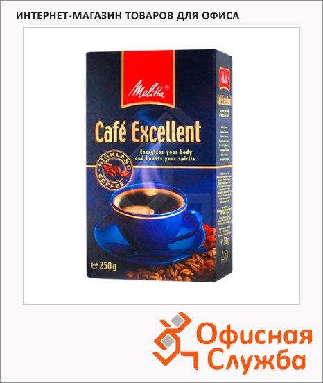фото: Кофе молотый Cafe Excellent 250г пачка