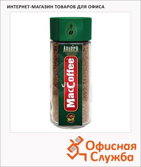 фото: Кофе растворимый Maccoffee Arabica 100г стекло