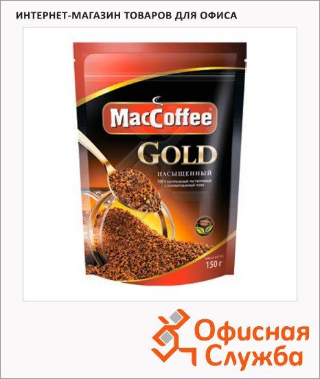 фото: Кофе растворимый Gold 150г пакет