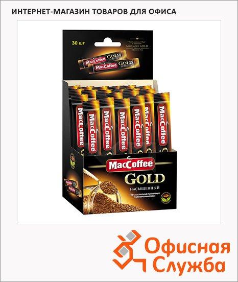 Кофе порционный Maccoffee Gold 30шт х 2г, растворимый, коробка