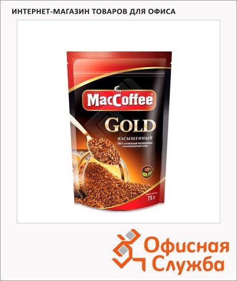 ���� ����������� Maccoffee Gold 75�, �����