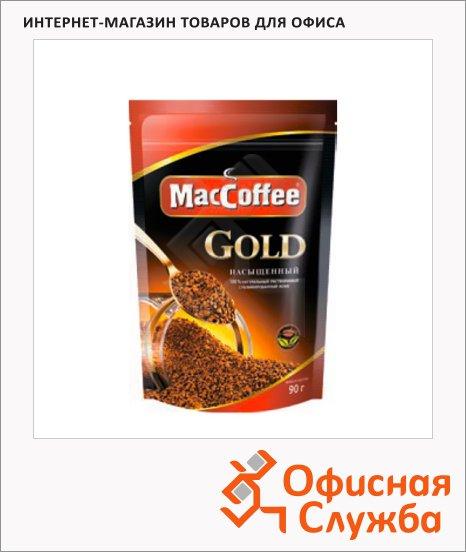 Кофе растворимый Maccoffee Gold 90г, пакет