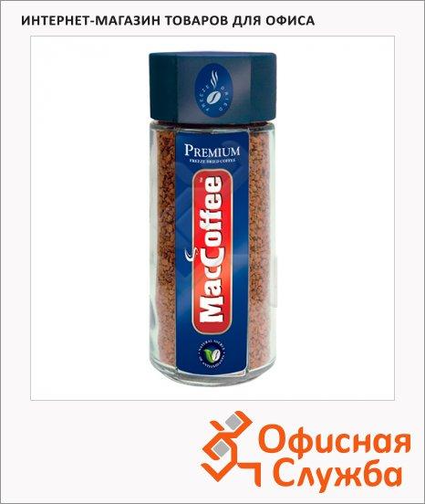 Кофе растворимый Maccoffee Premium 100г, стекло