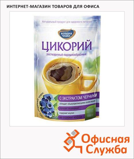 Цикорий Большая Чашка с черникой 85г, пакет