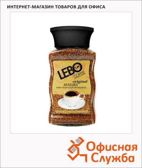 фото: Кофе растворимый Lebo Original 100г стекло