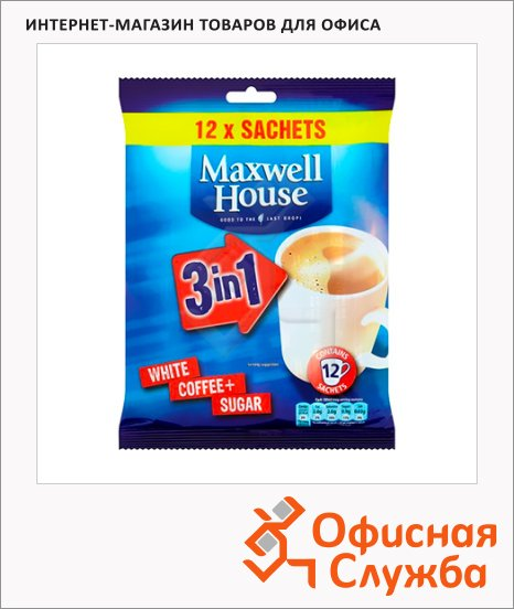 Кофе порционный Maxwell House 3в1 12шт х 15г, растворимый, пакет