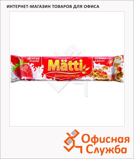 Батончик мюсли Matti клубника/йогурт, 24г