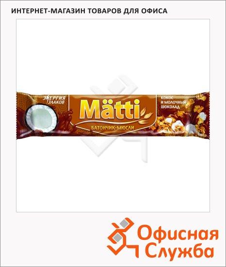 фото: Батончик мюсли Matti кокос/молочный шоколад 24г