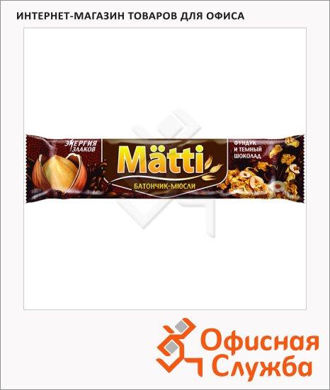фото: Батончик мюсли Matti фундук/темный шоколад 24г