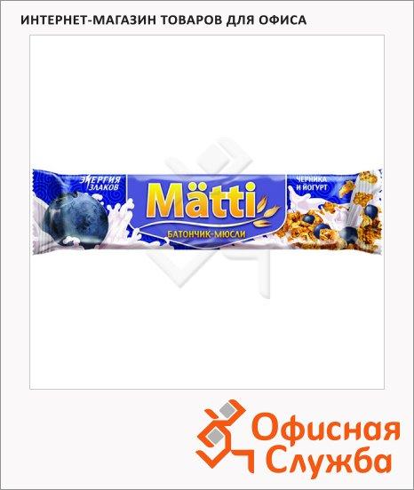 фото: Батончик мюсли Matti черника/йогурт 24г