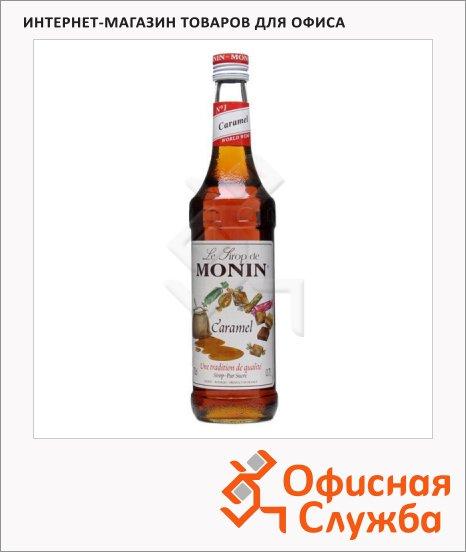 Сироп Monin карамель, 1л