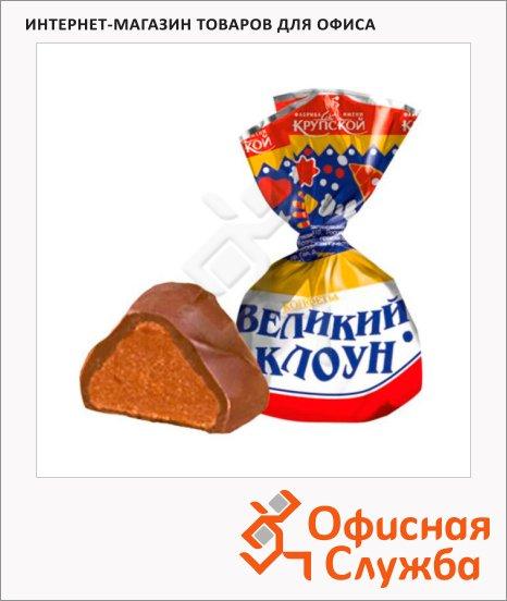 Конфеты Крупской Великий клоун, 200г