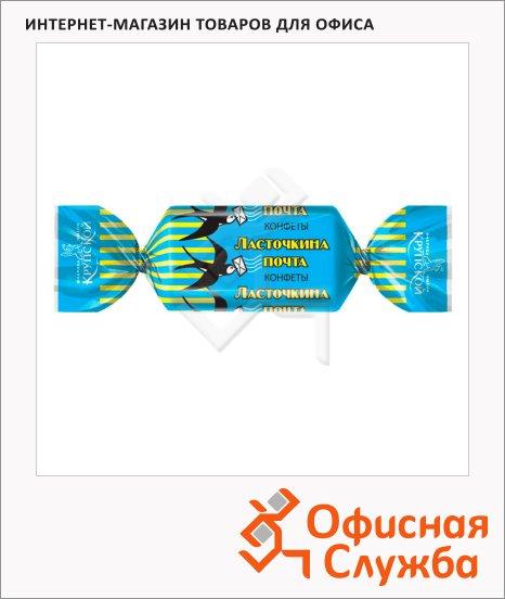 Конфеты Крупской Ласточкина почта, 200г