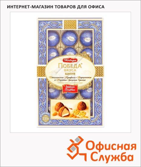 Конфеты Победа Трюфели с марципаном и грецким орехом, 225г