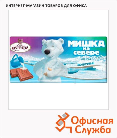 Шоколад Крупской Мишка на Севере молочный, 90г