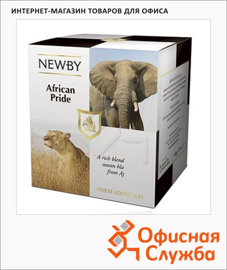 Чай Newby African Pride, черный, листовой, 100г