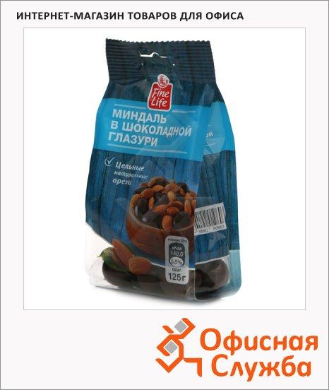 Конфеты Fine Life Миндаль в шоколадной глазури, 125г