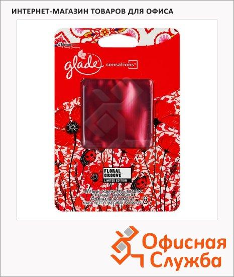 фото: Освежитель воздуха гелевый Sensations Floral Groove 8г, сменный аромаблок