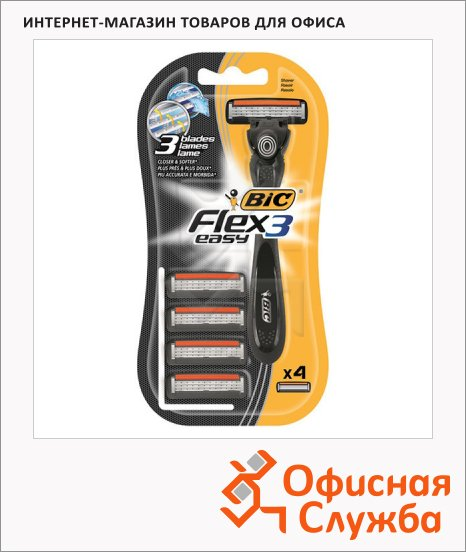 ������ Bic Flex and easy, ������ + 4 ���������