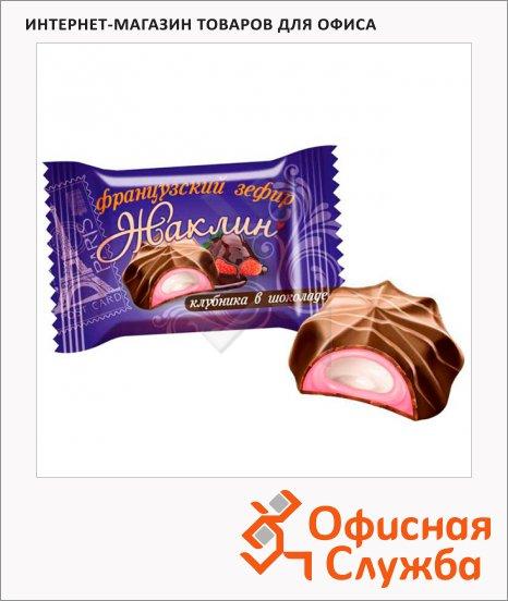 Конфеты Славянка Жаклин клубника в шоколаде, 350г