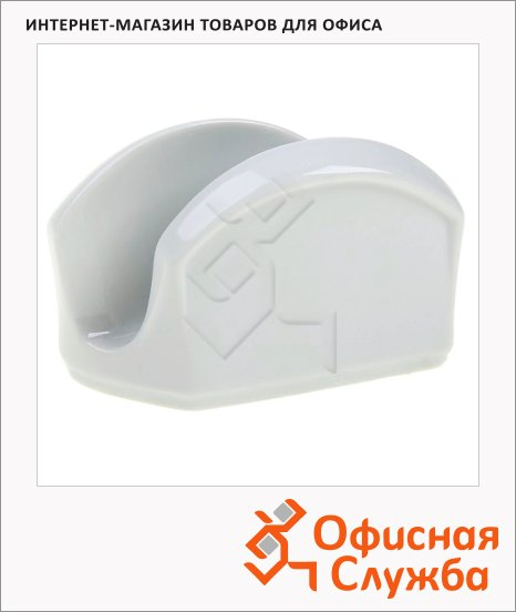 фото: Салфетница Башкирский Фарфор Принц 11.5см белая