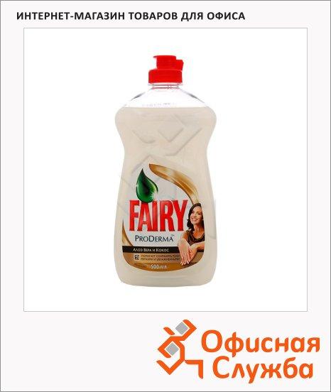 Средство для мытья посуды Fairy ProDerma 500мл, гель, алоэ вера/ кокос