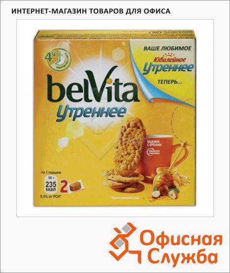 Печенье Юбилейное Bel Vita мед и орех, 100г