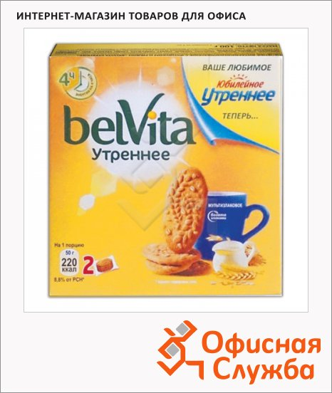 фото: Печенье Bel Vita мультизлак 100г