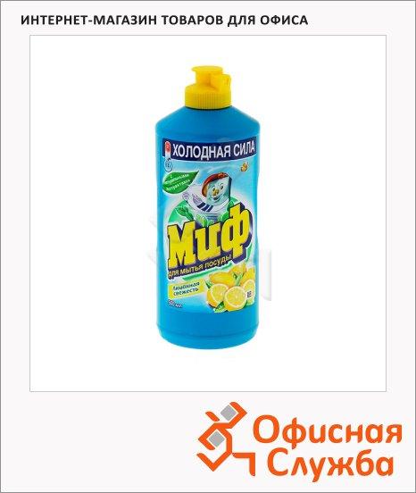 Средство для мытья посуды Миф 0.5л, лимонная свежесть, гель