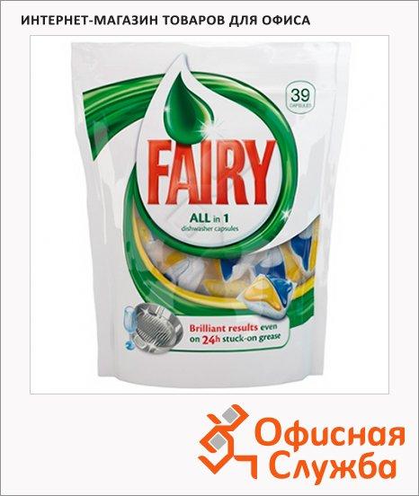 Капсулы для ПММ Fairy All in 1 39шт