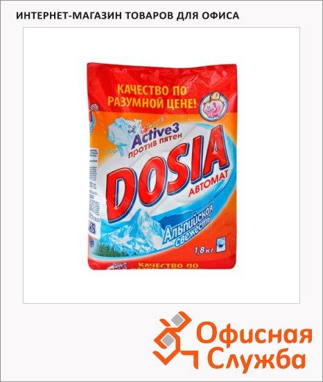 фото: Стиральный порошок Dosia 1.8кг альпийская свежесть, автомат