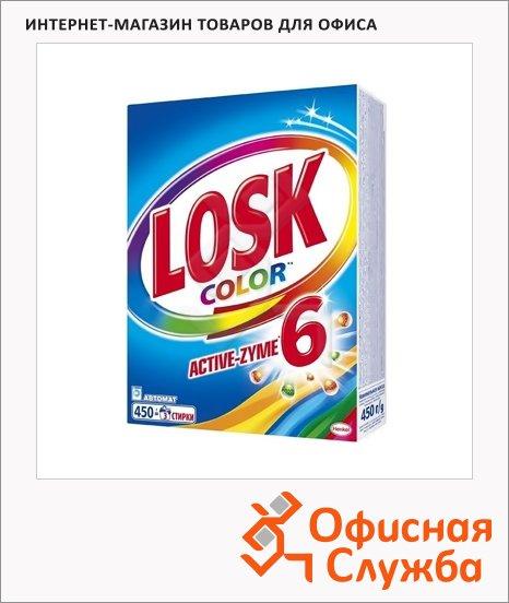 Стиральный порошок Losk 450г, Color, автомат