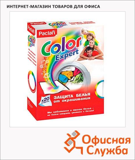 фото: Салфетки для белья Paclan Color Expert для защиты от окрашивания 20шт