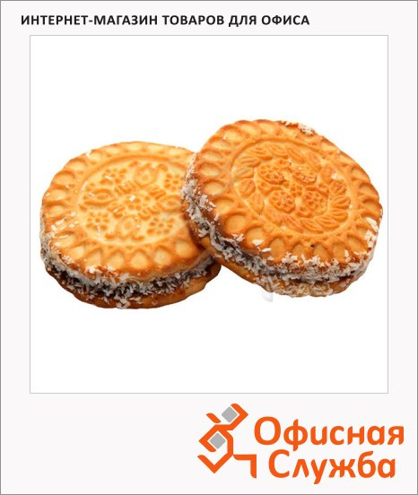 Печенье Продвагон Бабушкины сласти с кокосом, 3кг