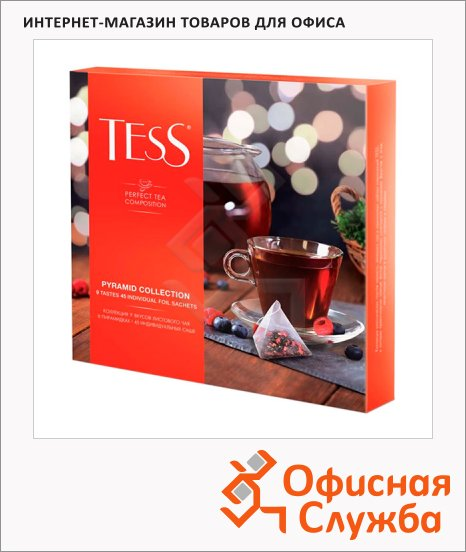 Набор чая Tess 9 сортов, в пирамидках, 45 пакетиков, 82г