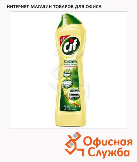 фото: Универсальное чистящее средство Active 500мл крем, лимон, крем