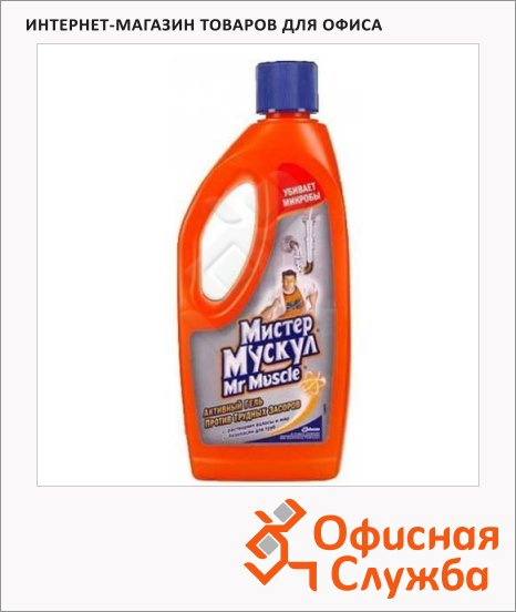 фото: Средство для прочистки труб Мистер Мускул 500мл активный гель