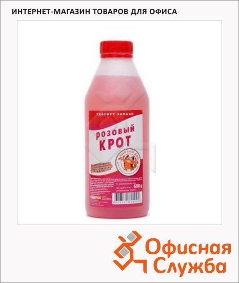 фото: Средство для прочистки труб Химрос Крот 600мл розовый, жидкость