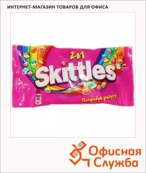 фото: Драже Skittles 2 в 1 38г