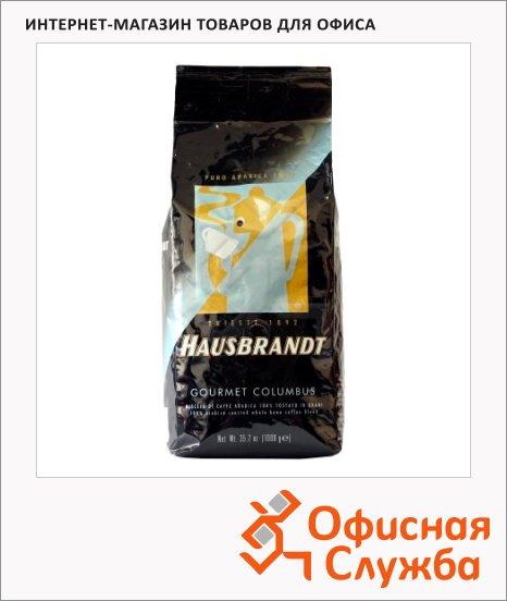 фото: Кофе в зернах Hausbrandt Columbus (Колумбия) 1кг пачка