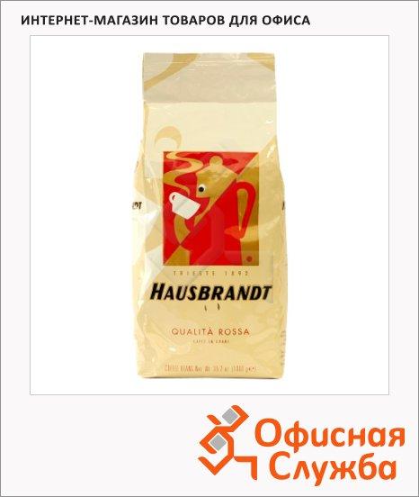 фото: Кофе в зернах Hausbrandt Rossa (Росса) 1кг пачка