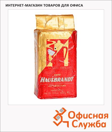 фото: Кофе молотый Hausbrandt Americano (Американо) 250г пачка