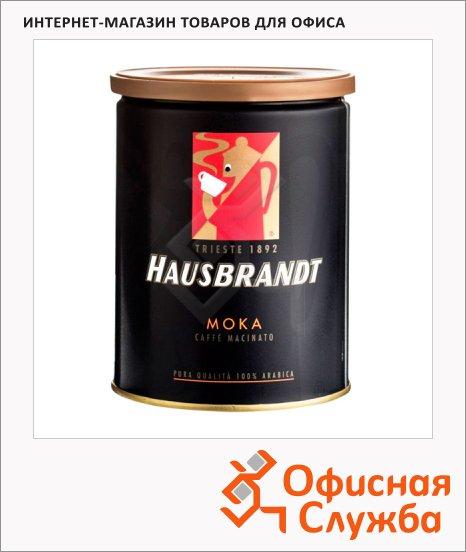 фото: Кофе молотый Hausbrandt Moka (Мокка) 250г ж/б