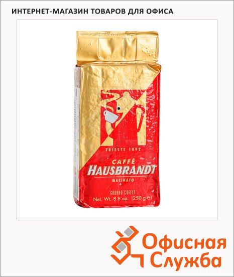 фото: Кофе молотый Hausbrandt Rosso (Россо) 250г пачка