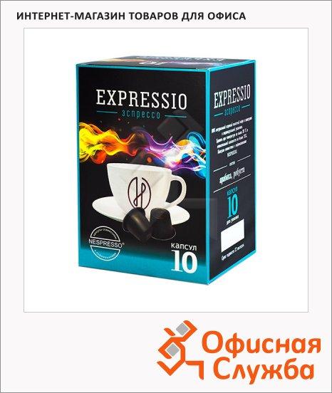 Кофе в капсулах Nespresso Espressio 10шт
