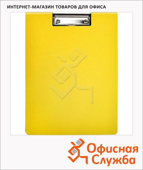 фото: Клипборд с крышкой Attache Selection желтый А4
